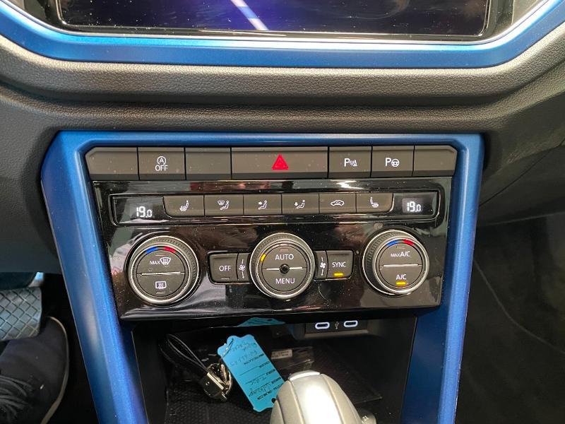 Photo 18 de l'offre de VOLKSWAGEN T-Roc cabriolet 1.5 TSI EVO 150ch style DSG7 Euro6d-T à 31900€ chez Dugast automobiles