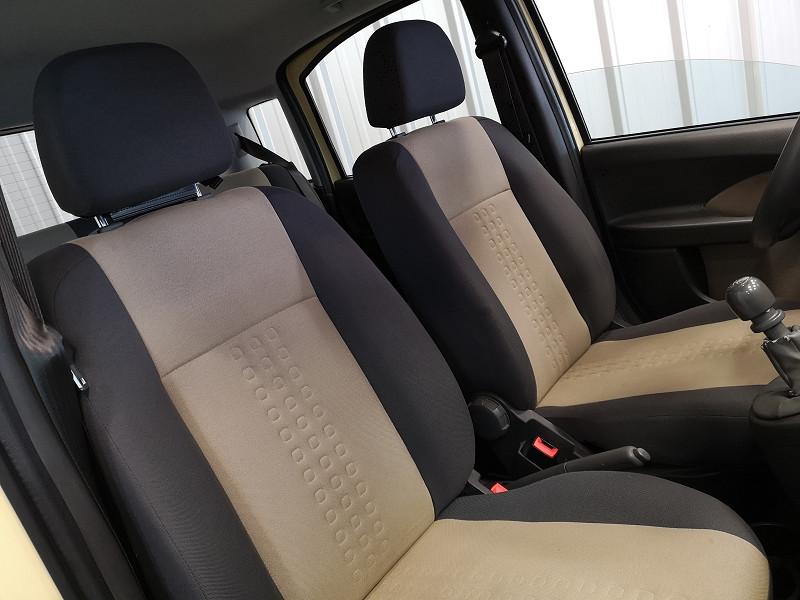 Photo 11 de l'offre de FIAT PANDA 1.3 MULTIJET 16V 70CH DYNAMIC à 4990€ chez Auto VEC