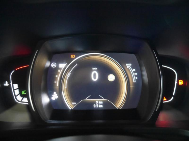 Photo 7 de l'offre de RENAULT KADJAR 1.3 TCE 140CH FAP INTENS EDC - 33 % à 24495€ chez Automobiles 25