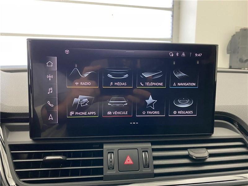 Photo 10 de l'offre de AUDI Q5 55 TFSIE 367 S TRONIC 7 QUATTRO à 81530€ chez Alliance Auto – Audi Morlaix
