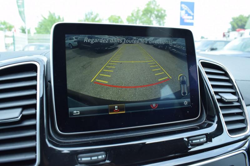 Photo 8 de l'offre de MERCEDES-BENZ GLE COUPE (C292) 350 D 258CH EXECUTIVE 4MATIC 9G-TRONIC à 41900€ chez Univers Motors