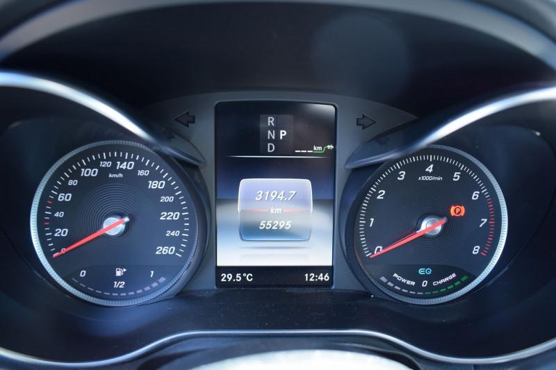 Photo 19 de l'offre de MERCEDES-BENZ GLC COUPE 350 E 211+116CH FASCINATION 4MATIC 7G-TRONIC PLUS à 45900€ chez Univers Motors