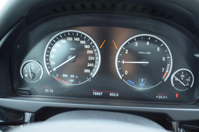Photo 24 de l'offre de BMW X5 (F15) XDRIVE40EA 313CH XLINE à 35900€ chez Univers Motors