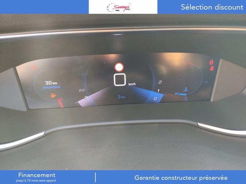 Photo 3 de l'offre de PEUGEOT 308 Active Pack BlueHDi 130 CAMERA+GPS+JA à 20980€ chez Garage Serieys Auto