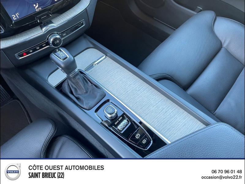 Photo 8 de l'offre de VOLVO XC60 D4 AdBlue 190ch Inscription Geartronic à 40990€ chez Côte Ouest Automobiles
