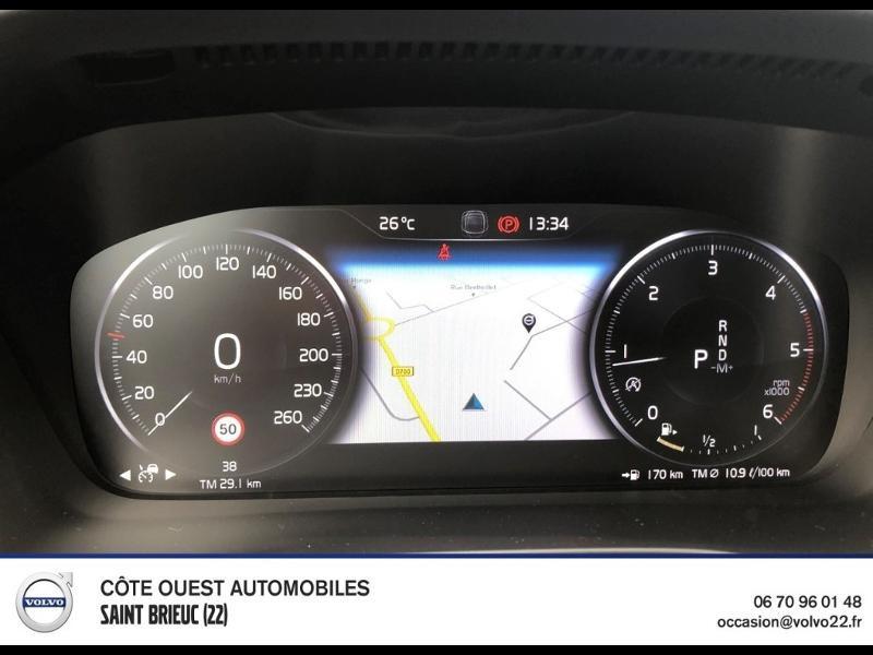 Photo 6 de l'offre de VOLVO XC40 D4 AdBlue AWD 190ch Inscription Luxe Geartronic 8 à 49990€ chez Côte Ouest Automobiles