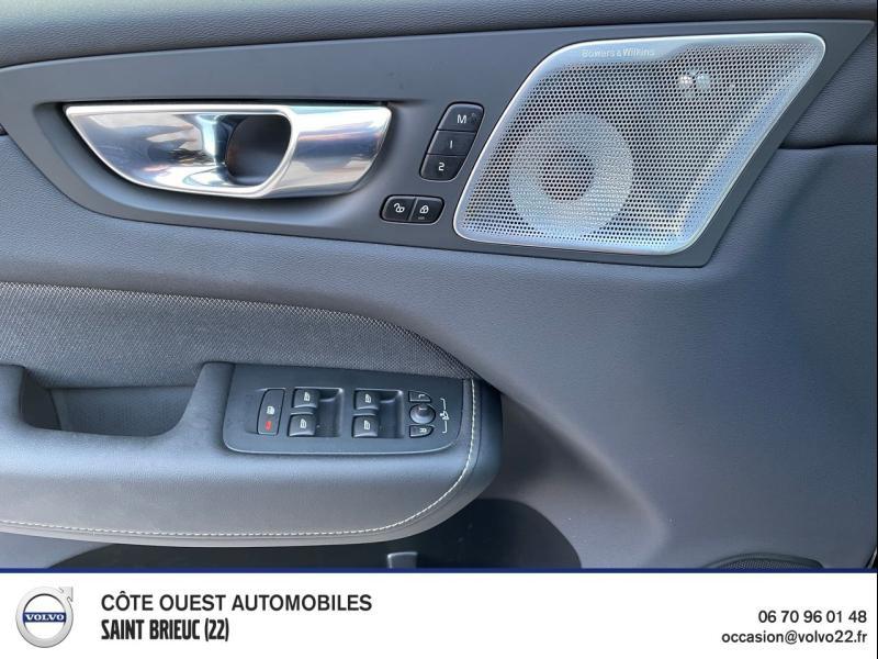 Photo 11 de l'offre de VOLVO XC60 T8 AWD 318 + 87ch Polestar Engineered Geartronic à 76390€ chez Côte Ouest Automobiles