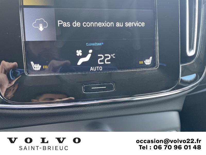 Photo 16 de l'offre de VOLVO XC40 D3 AdBlue 150ch Business Geartronic 8 à 30990€ chez Côte Ouest Automobiles