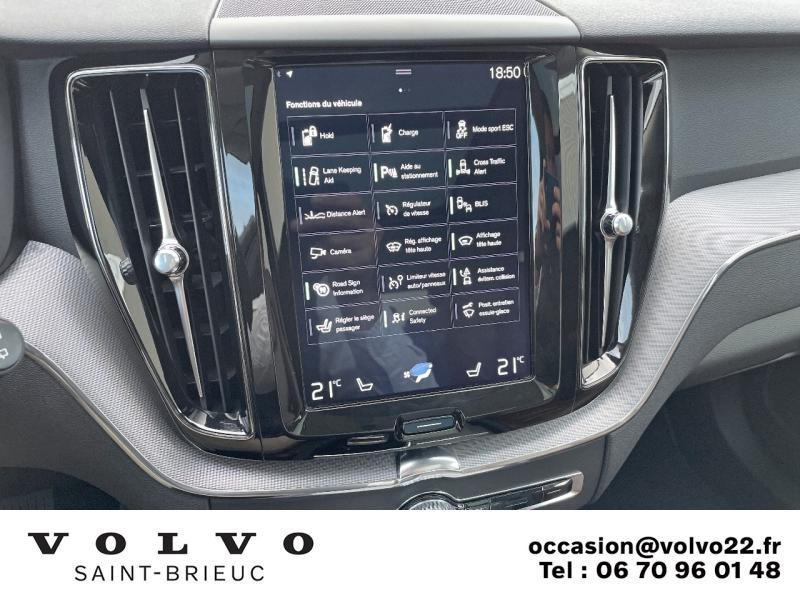 Photo 18 de l'offre de VOLVO XC60 T8 Twin Engine 320 + 87ch Inscription Luxe Geartronic à 41990€ chez Côte Ouest Automobiles
