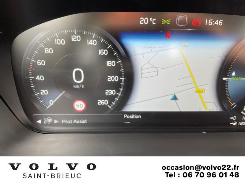 Photo 25 de l'offre de VOLVO XC90 T8 Twin Engine 320 + 87ch Inscription Luxe Geartronic 7 places à 52990€ chez Côte Ouest Automobiles