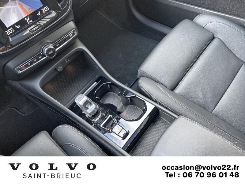 Photo 15 de l'offre de VOLVO XC40 T5 Twin Engine 180 + 82ch Inscription Luxe DCT 7 à 45990€ chez Côte Ouest Automobiles