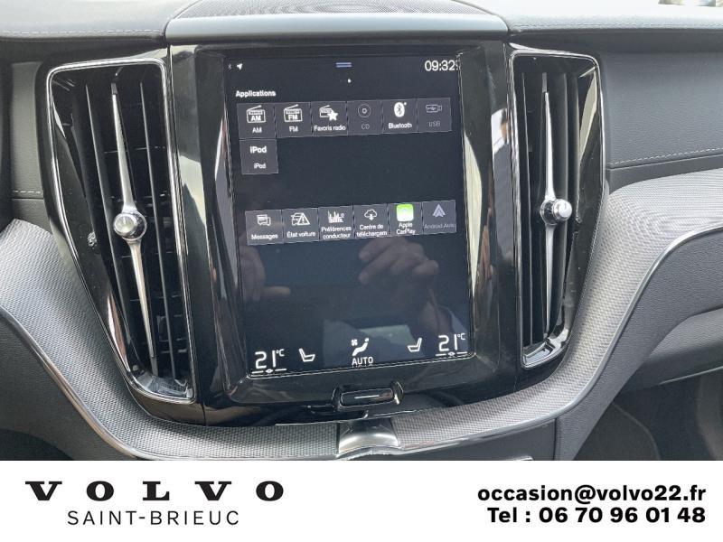 Photo 20 de l'offre de VOLVO XC60 D5 AdBlue AWD 235ch Inscription Geartronic à 45990€ chez Côte Ouest Automobiles