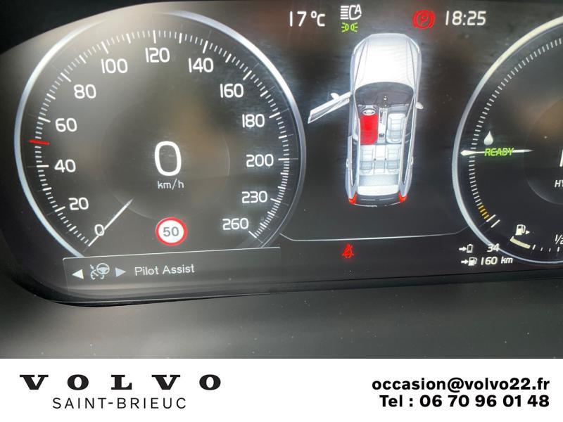 Photo 22 de l'offre de VOLVO XC60 T8 Twin Engine 303 + 87ch Inscription Luxe Geartronic à 61900€ chez Côte Ouest Automobiles