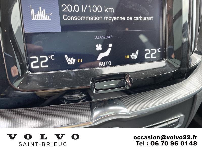 Photo 20 de l'offre de VOLVO XC60 T8 Twin Engine 303 + 87ch Inscription Luxe Geartronic à 61900€ chez Côte Ouest Automobiles