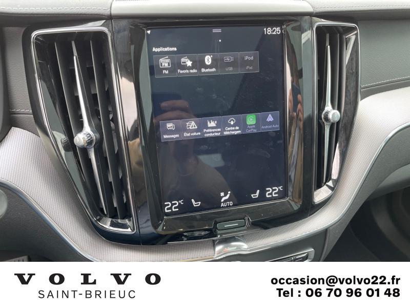 Photo 17 de l'offre de VOLVO XC60 T8 Twin Engine 303 + 87ch Inscription Luxe Geartronic à 61900€ chez Côte Ouest Automobiles