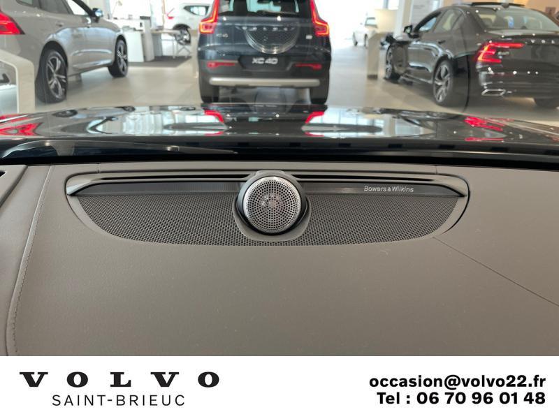 Photo 6 de l'offre de VOLVO V90 B4 Adblue 197ch Inscription Luxe Geartronic à 61900€ chez Côte Ouest Automobiles