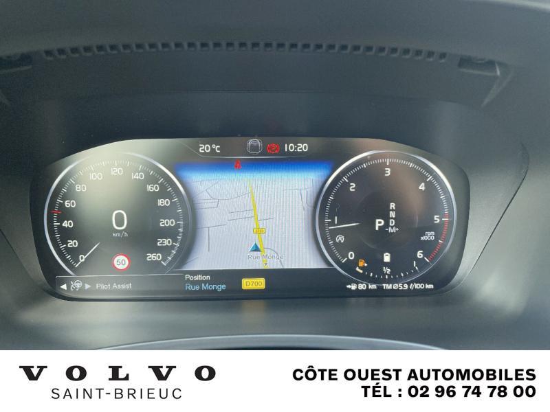 Photo 21 de l'offre de VOLVO V90 B4 Adblue 197ch Inscription Luxe Geartronic à 54990€ chez Côte Ouest Automobiles