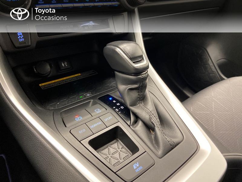 Photo 20 de l'offre de TOYOTA RAV4 Hybride 218ch Dynamic 2WD à 32480€ chez Brest Automobiles - Toyota Brest