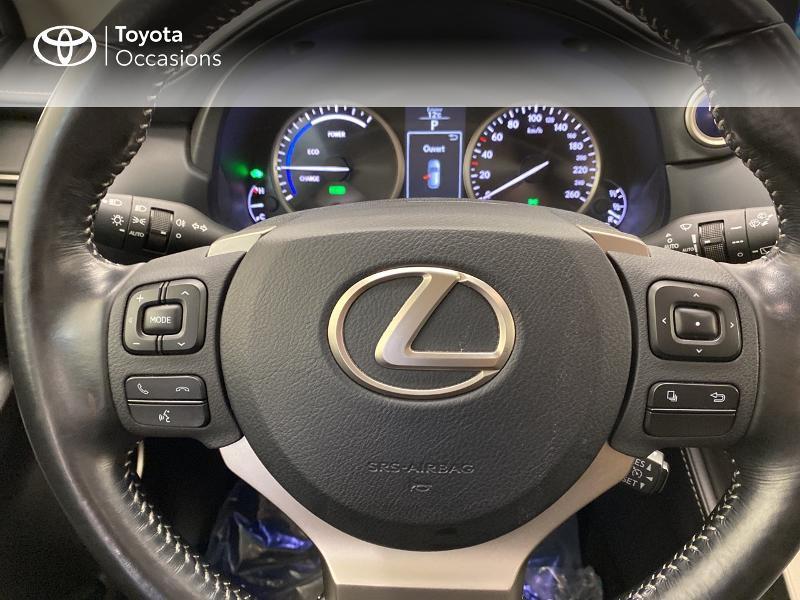 Photo 13 de l'offre de LEXUS NX 300h 2WD Pack Business à 27480€ chez Brest Automobiles - Toyota Brest