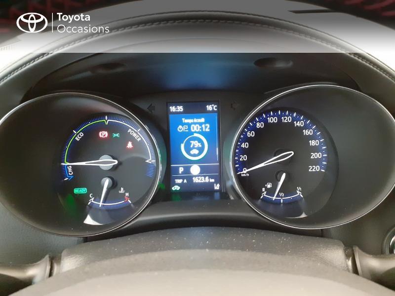Photo 14 de l'offre de TOYOTA C-HR 184h GR-Sport 2WD E-CVT MY20 à 32980€ chez Brest Automobiles - Toyota Brest