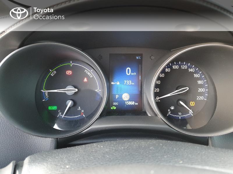 Photo 8 de l'offre de TOYOTA C-HR 122h Edition 2WD E-CVT RC18 à 21480€ chez Cap Ouest Auto - Toyota Morlaix