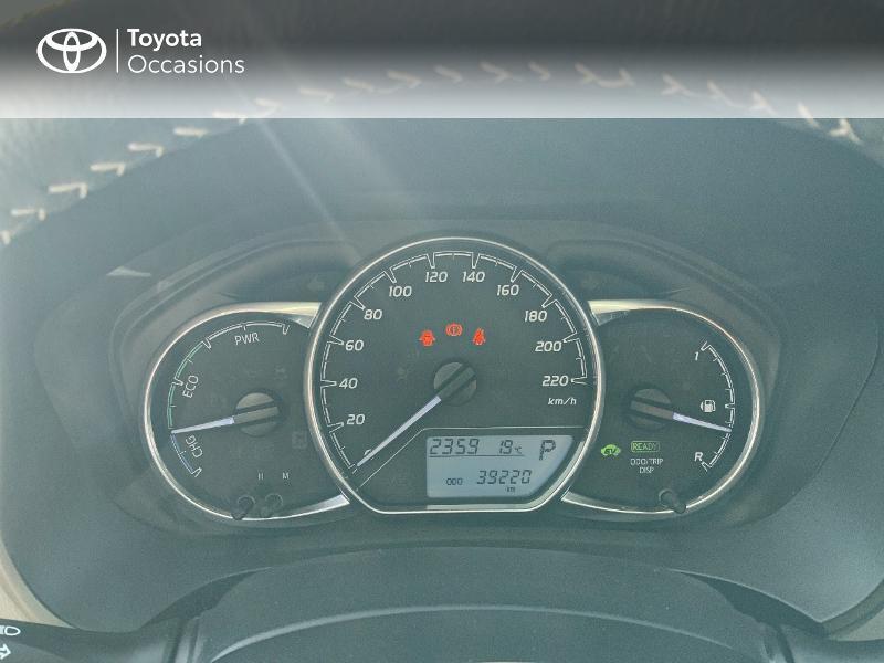 Photo 14 de l'offre de TOYOTA Yaris 100h France 5p à 12980€ chez Cap Ouest Auto - Toyota Morlaix
