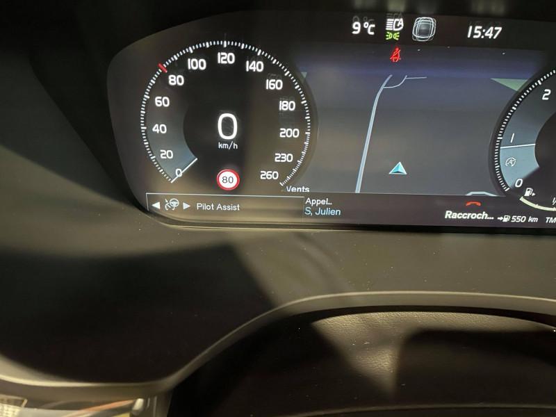 Photo 11 de l'offre de VOLVO XC60 D4 ADBLUE 190CH INSCRIPTION LUXE GEARTRONIC à 44990€ chez Signature auto