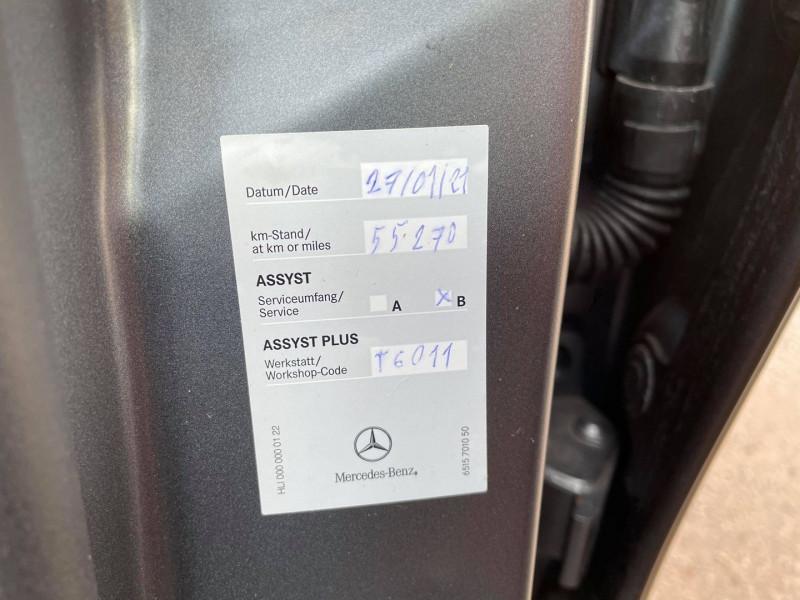 Photo 19 de l'offre de MERCEDES-BENZ CLASSE E BREAK (S213) 43 AMG 401CH 4MATIC 9G-TRONIC à 54990€ chez Signature auto