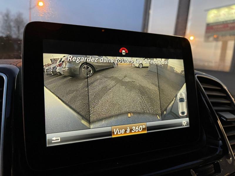 Photo 16 de l'offre de MERCEDES-BENZ GLE COUPE (C292) 350 D 258CH 4MATIC 9G-TRONIC à 43970€ chez Autos Shala