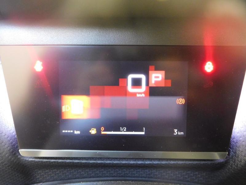Photo 18 de l'offre de CITROEN C4 BlueHDi 130ch S&S Shine EAT8 à 26990€ chez Autovia Véhicules Multimarques