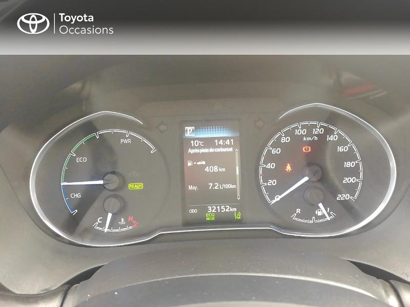 Photo 14 de l'offre de TOYOTA Yaris 100h Collection 5p à 13990€ chez Rizzon Auto - Toyota St Brieuc