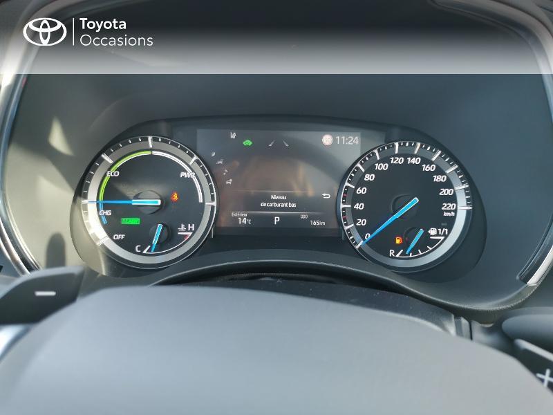 Photo 14 de l'offre de TOYOTA Highlander Hybrid 248ch Lounge AWD-I à 60490€ chez Rizzon Auto - Toyota St Brieuc