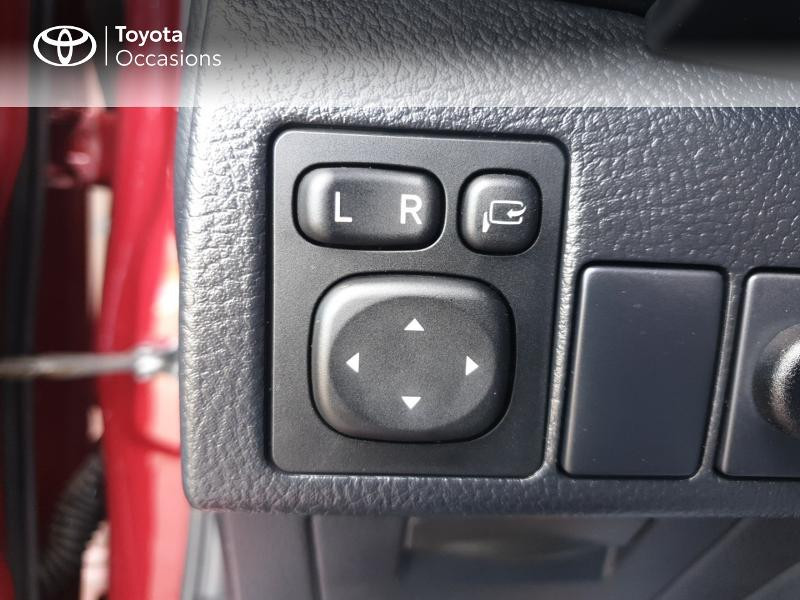 Photo 16 de l'offre de TOYOTA Auris HSD 136h Lounge à 18900€ chez Rizzon Auto - Toyota Guingamp