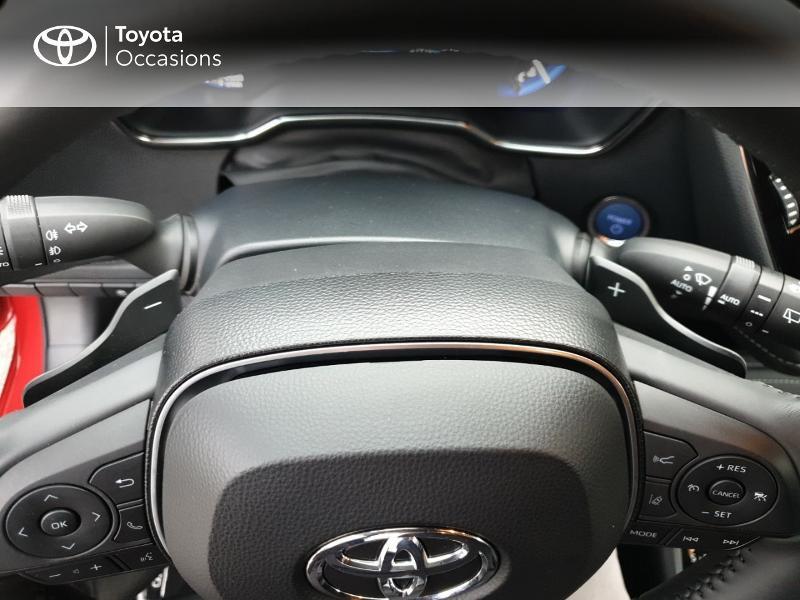 Photo 19 de l'offre de TOYOTA Corolla 184h Design MY20 à 23490€ chez Rizzon Auto - Toyota Guingamp
