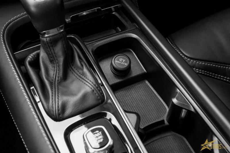 Photo 21 de l'offre de VOLVO XC90 D5 AWD 235CH INSCRIPTION GEARTRONIC 7 PLACES à 50900€ chez Stars Monte Carlo
