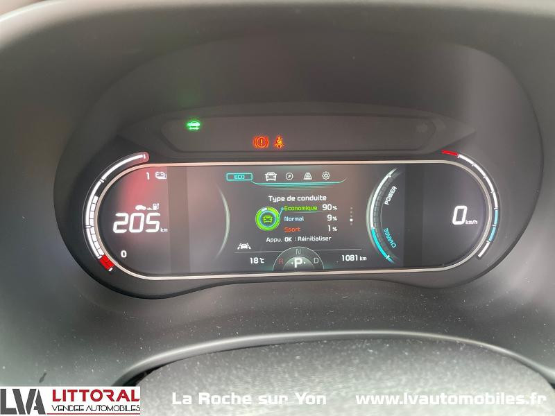 Photo 15 de l'offre de KIA e-Soul Premium 204ch à 32990€ chez Littoral Vendée Automobiles Mouilleron Le Captif