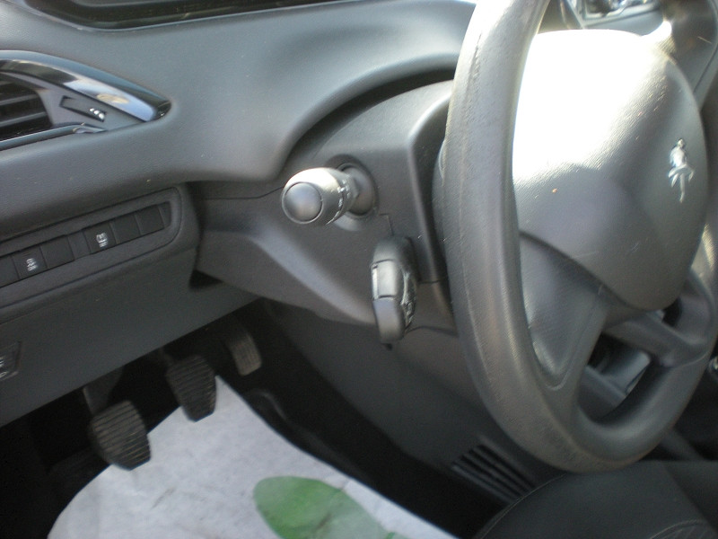 Photo 12 de l'offre de PEUGEOT 208 AFFAIRE 1.6 BLUEHDI 100CH PACK CLIM 5P à 6900€ chez Brignais automobiles