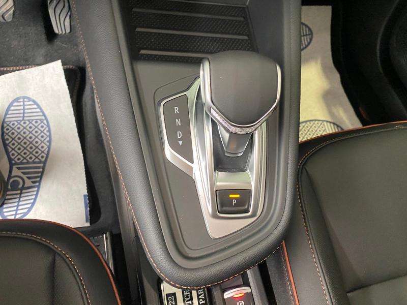 Photo 10 de l'offre de RENAULT Captur 1.3 TCe 140ch FAP Initiale Paris EDC - 21 à 26790€ chez Duval Automobiles