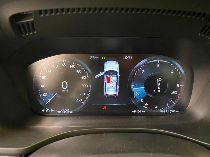 Photo 12 de l'offre de VOLVO XC60 D4 AdBlue 190ch Inscription Geartronic à 39990€ chez Duval Automobiles