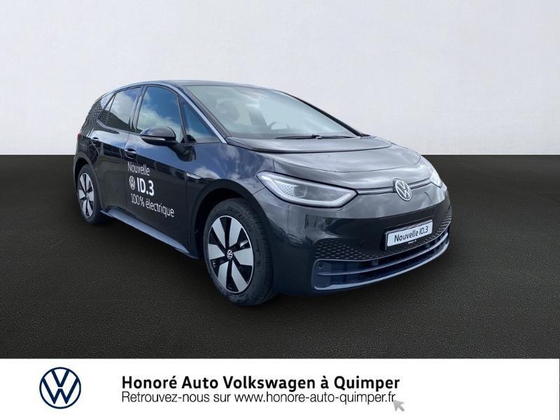 Volkswagen ID.3 204ch Business Electrique GRIS MANGANESE Occasion à vendre