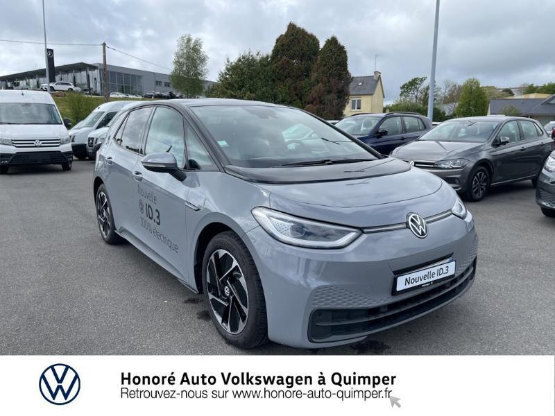 Volkswagen ID.3 145ch Business Electrique GRIS LUNAIRE Occasion à vendre