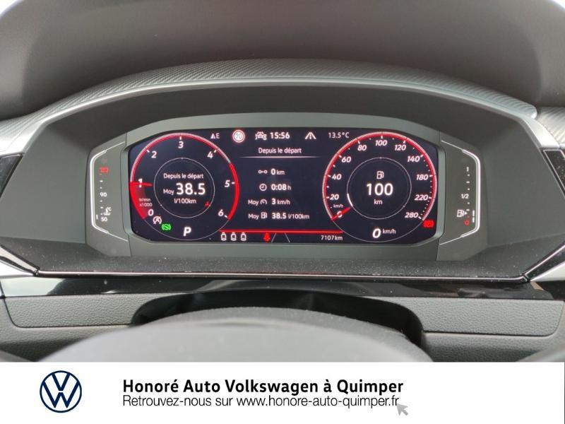 Photo 9 de l'offre de VOLKSWAGEN Arteon Shooting Brake 2.0 TDI 150ch DSG7 R-Line à 42900€ chez Honore Auto - Volkswagen Quimper