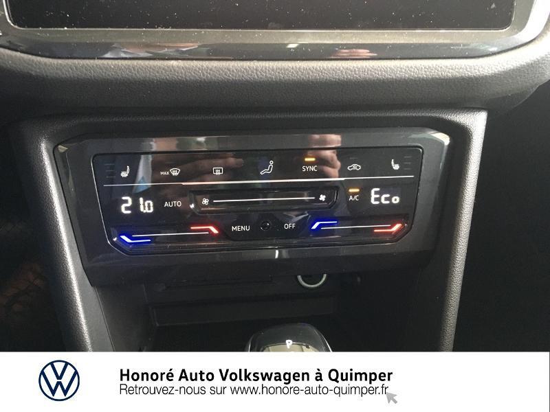 Photo 15 de l'offre de VOLKSWAGEN Tiguan 1.4 eHybrid 245ch Elegance Exclusive DSG6 à 45900€ chez Honore Auto - Volkswagen Quimper