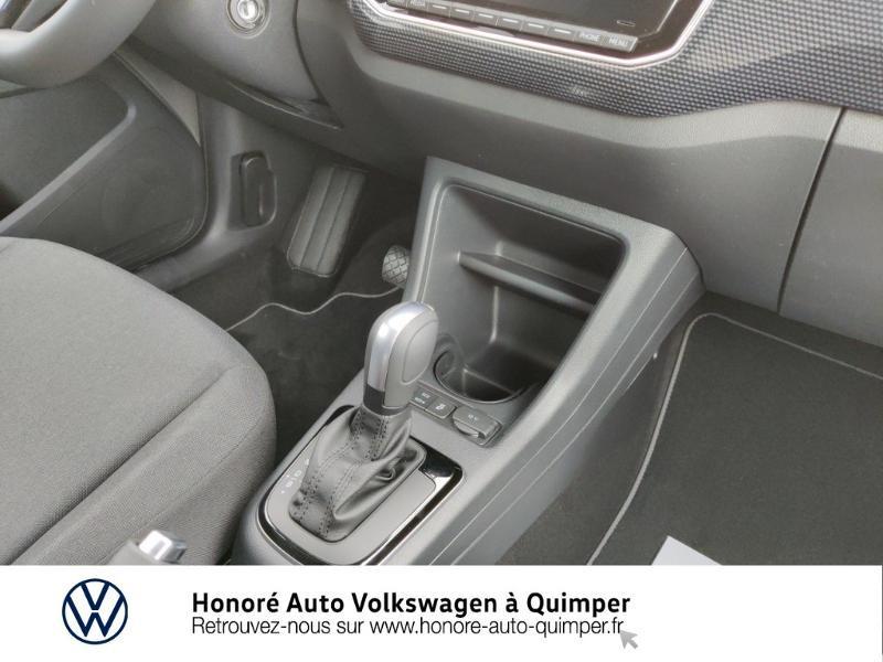 Photo 10 de l'offre de VOLKSWAGEN e-up! Electrique 83ch 4cv à 17900€ chez Honore Auto - Volkswagen Quimper