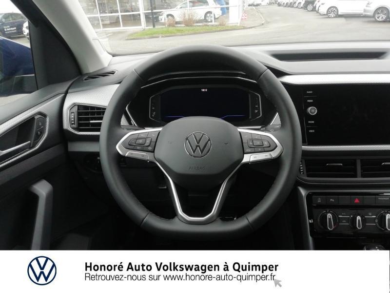 Photo 7 de l'offre de VOLKSWAGEN T-Cross 1.0 TSI 110ch Active DSG7 à 24400€ chez Honore Auto - Volkswagen Quimper