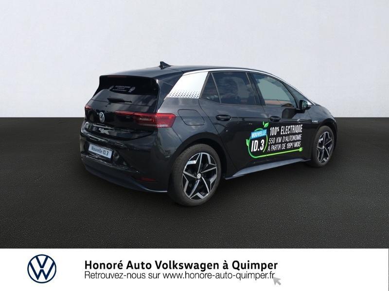 Photo 2 de l'offre de VOLKSWAGEN ID.3 204ch 1st Plus à 32500€ chez Honore Auto - Volkswagen Quimper
