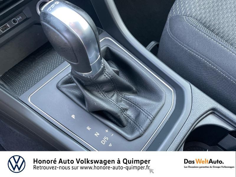 Photo 17 de l'offre de VOLKSWAGEN Touran 1.6 TDI 115ch BlueMotion Technology FAP Confortline Business DSG7 5 places à 17990€ chez Honore Auto - Volkswagen Quimper
