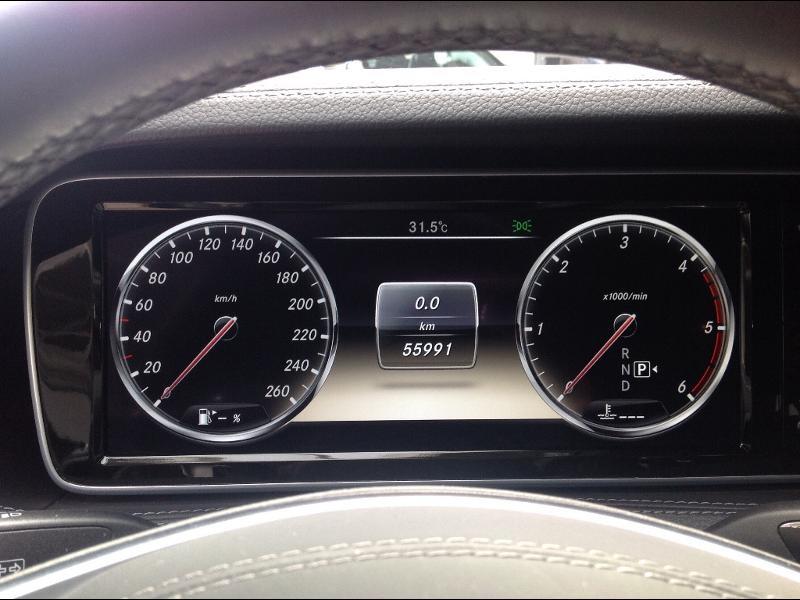 Photo 6 de l'offre de MERCEDES-BENZ Classe S 350 BlueTEC 7G-Tronic Plus à 41900€ chez Aubin automobiles