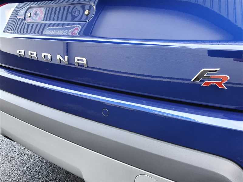 Photo 20 de l'offre de SEAT ARONA ARONA FR 1.0EcoTSI 110 DSG7 S&S à 21950€ chez Mareuil automobiles