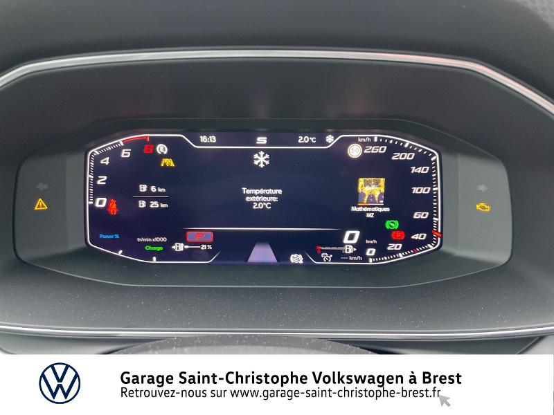 Photo 9 de l'offre de SEAT Leon eHybrid 204ch FR DSG6 à 32990€ chez Garage Saint Christophe - Volkswagen Brest